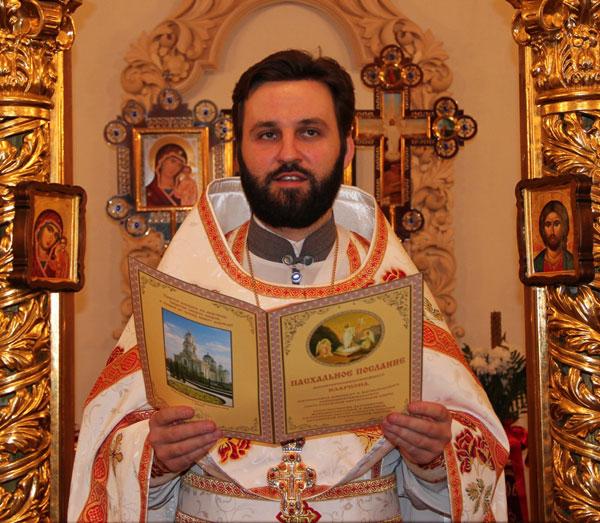 Протоиерей Ростислав Карпусь