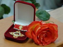 Орден преподобной Анастасии Киевской